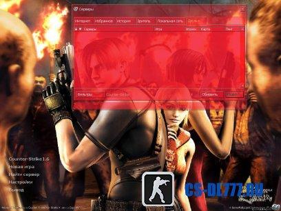 GUI Resident Evil