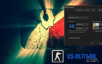 Тема CHRSX.CPL-GUI