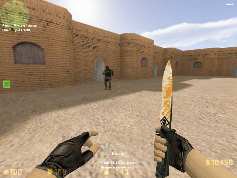 Counter-Strike 1.6 NewBreed