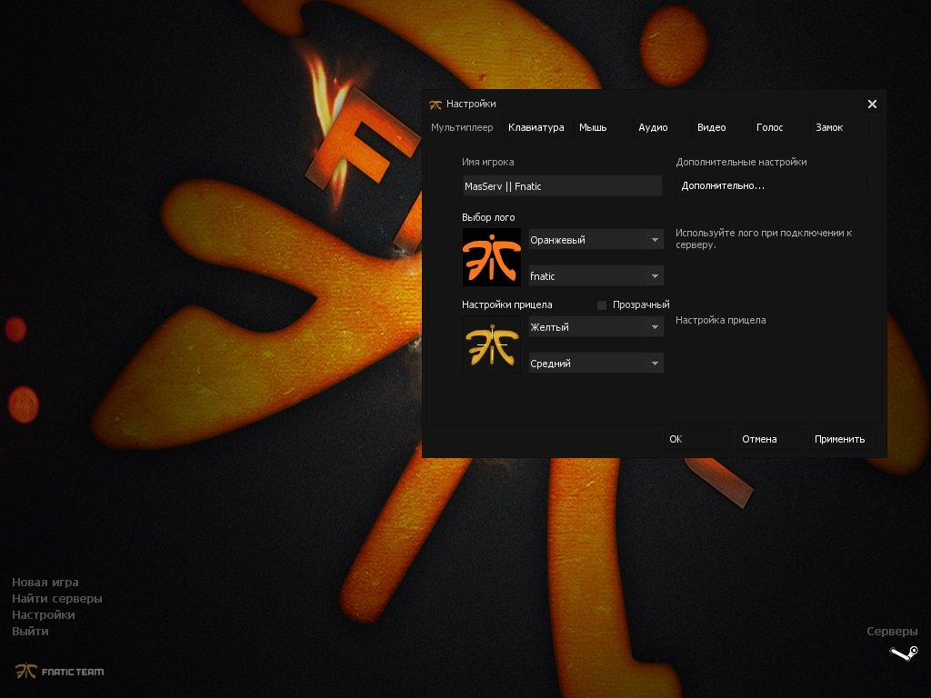 Counter-Strike 1.6 Fnatic Edition 2019