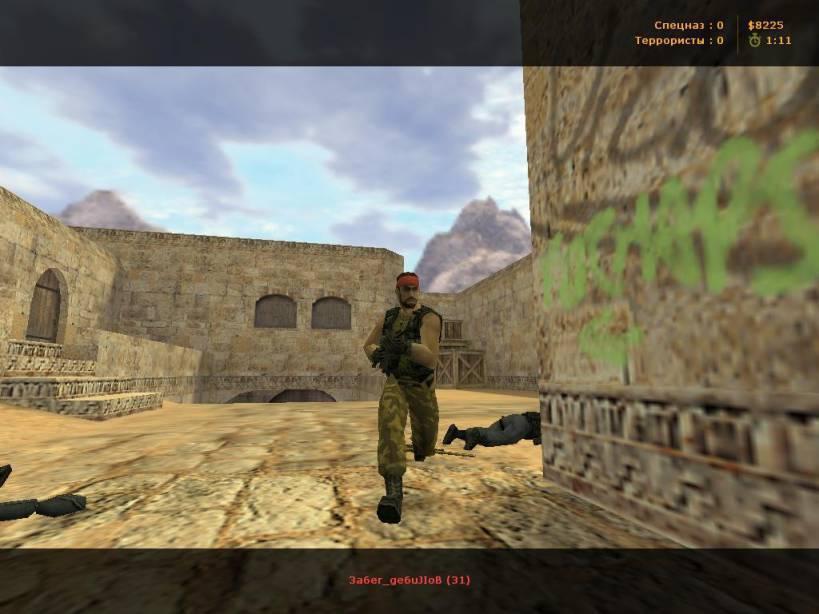 Counter-Strike 1.6 от Лайта
