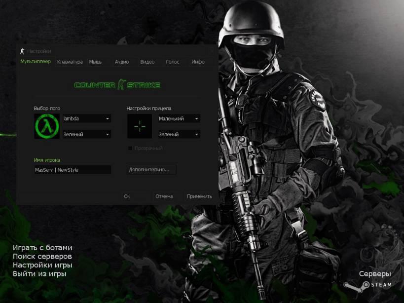 Counter-Strike 1.6 NewStyle