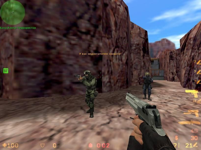 Counter-Strike 1.6 PLAYTEX 2016