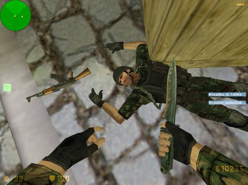 Counter-Strike 1.6 [Stop War]