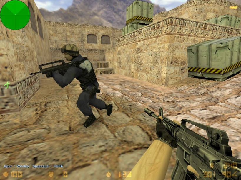 Counter-Strike 1.6 от Сахара (SAH4R) 2019