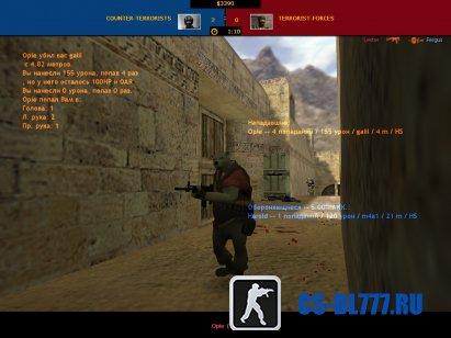 Counter-Strike 1.6 Bear