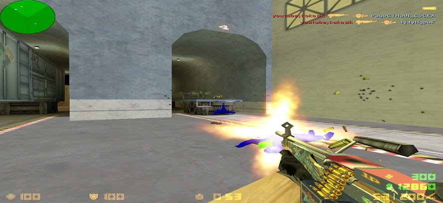 Counter-Strike 1.6 Kokosik