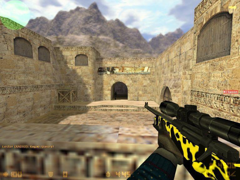 Counter-Strike 1.6 LAMUKRAINE 2019