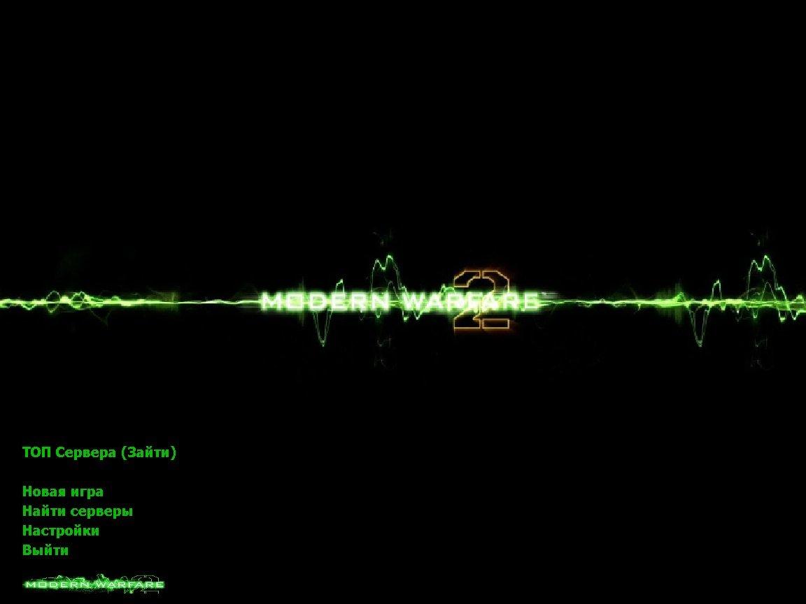 Скачать сборку Counter-Strike 1.6 WARFACE