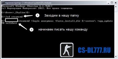 Как создать сервер CS 1.6 дома и на хостинге