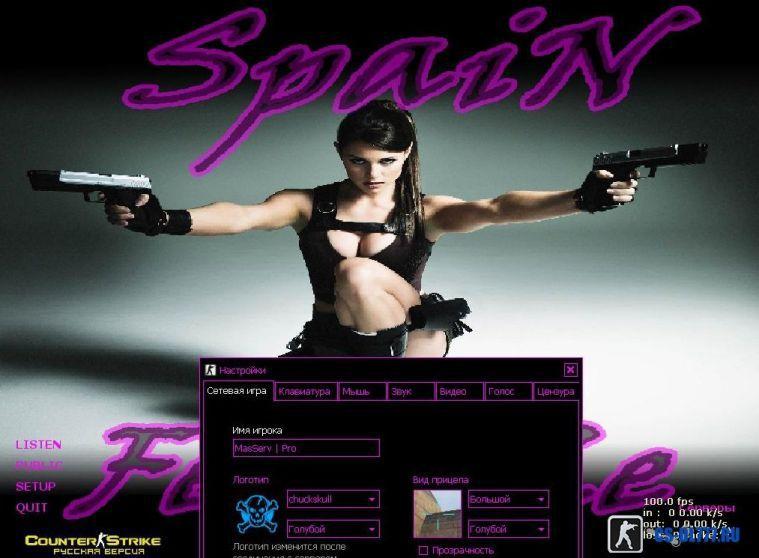 Тема GUI CS SpaiN FemaLe для CS 1.6