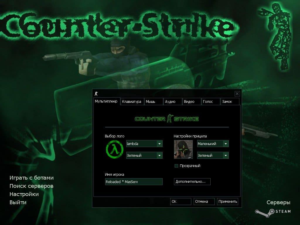Counter-Strike 1.6 Reloaded
