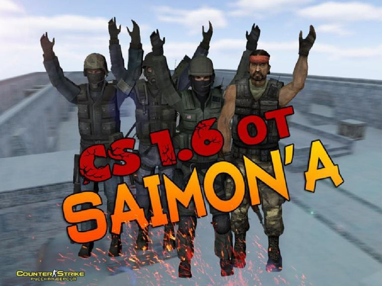 Counter-Strike 1.6 Sa1mon