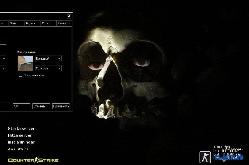 Тема GUI siZe SKULL GUI для CS 1.6