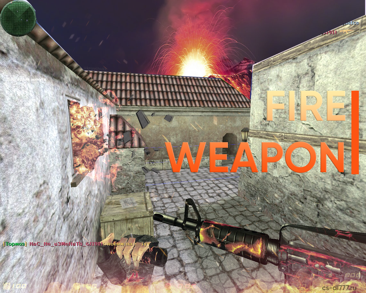 Counter-Strike 1.6 Fire Weapon