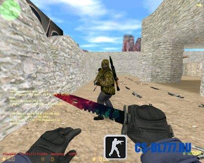 Counter-Strike 1.6 StilliX 2019