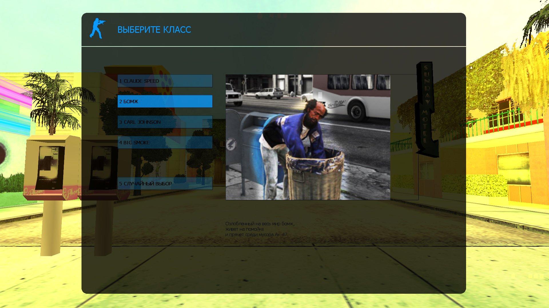 Counter-Strike 1.6 GTA EDITION