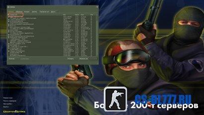 Counter-Strike 1.6 чистая версия | Build 8353