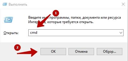 Как открыть консоль Windows CMD - Создание сервера КС 1.6 на своём ПК