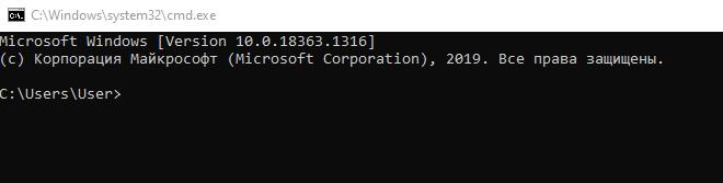 Командная строка Windows CMD - Создание сервера КС 1.6 на своём ПК