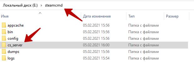 Создание папки для сервера Counter-Strike 1.6