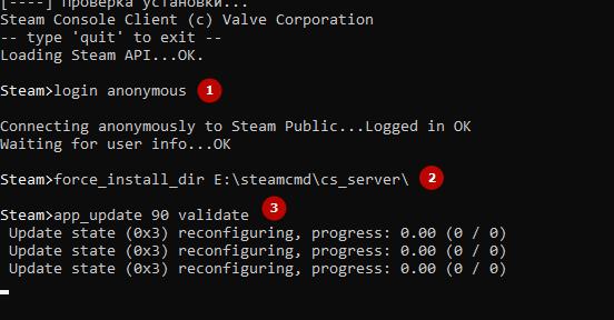 Как сделать свой сервер КС 1.6 - Установка