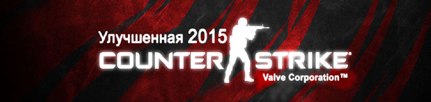 Counter-Strike 1.6 Extended
